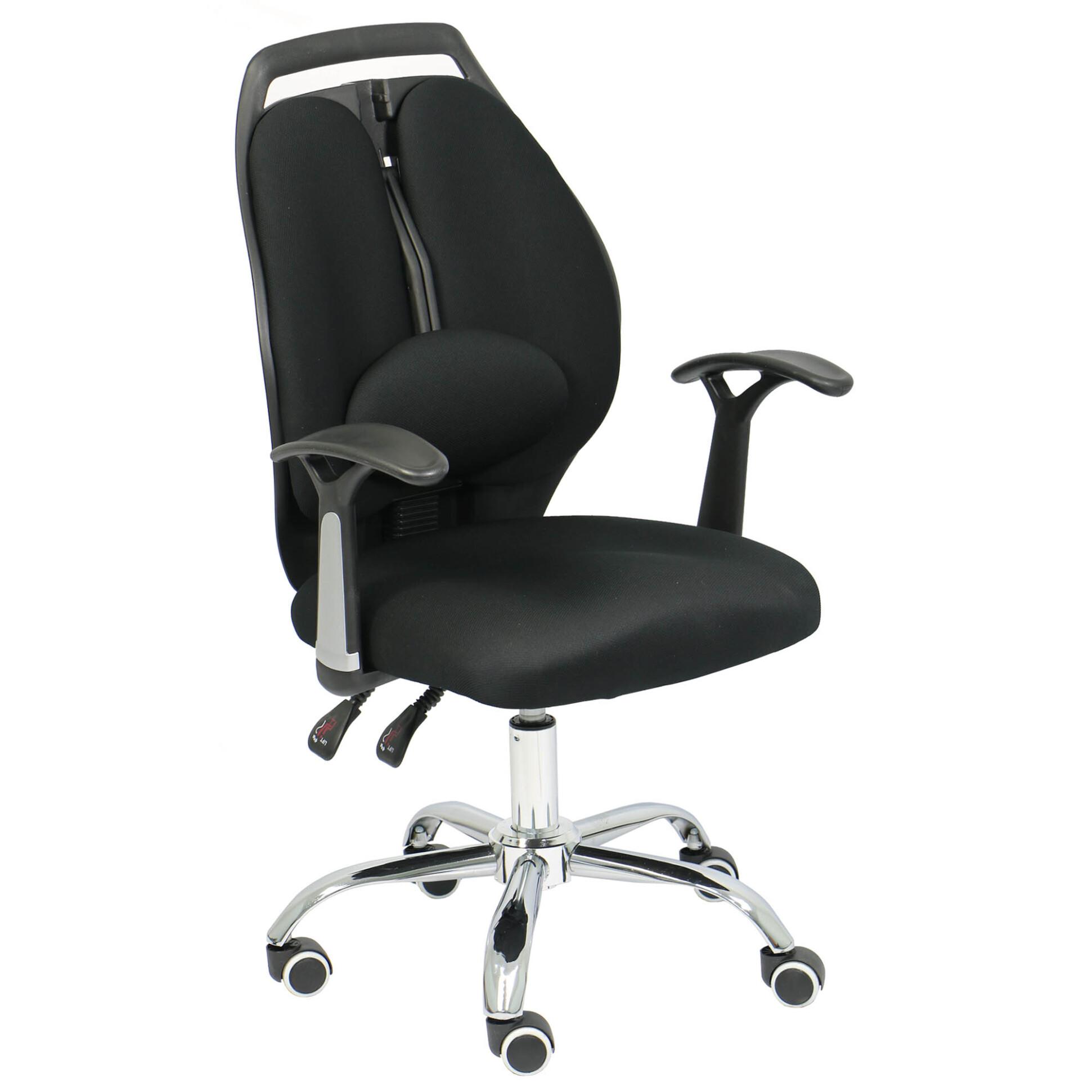Strelley Executive Chair Black Furniture & Home Décor