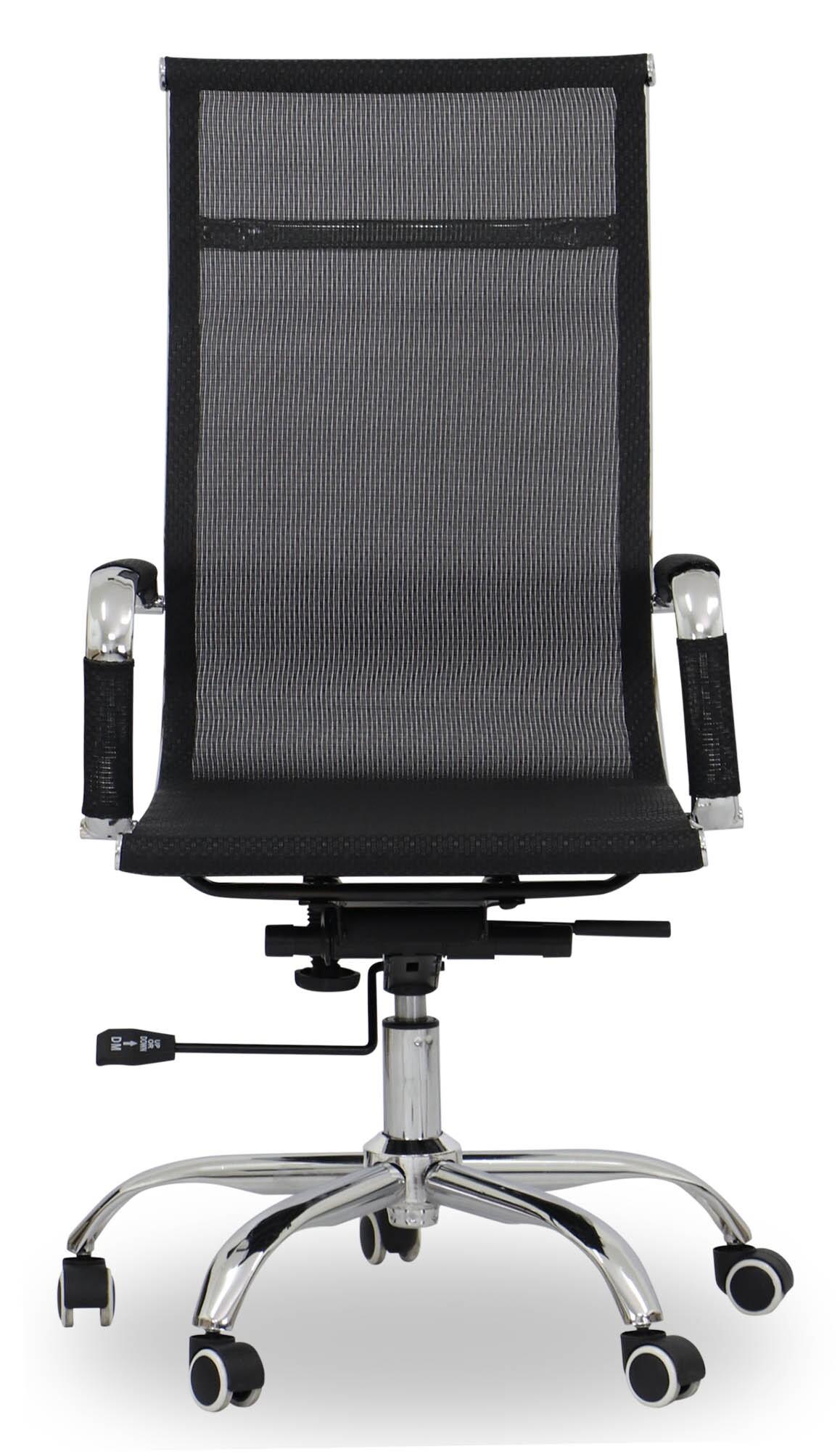 Eames fice Chair Mesh Highback Replica