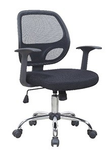 36c699b824b Executive Office Low Back Mesh Chair (Black)