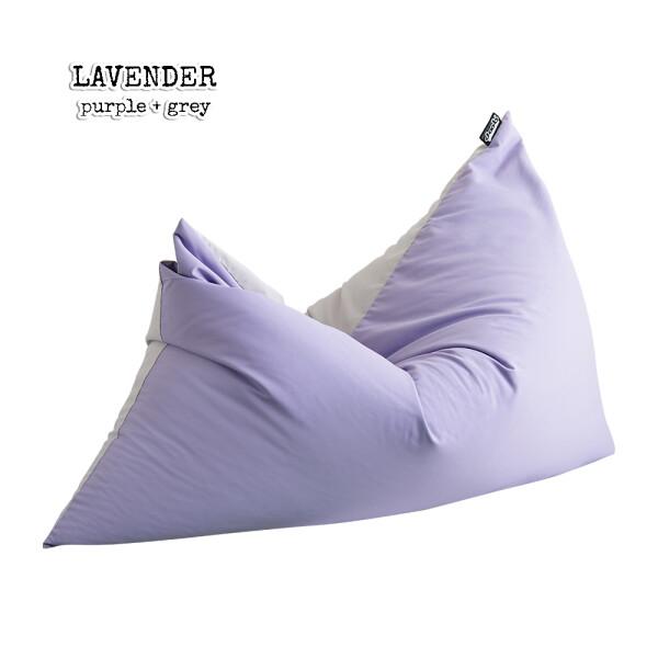 doobsta' Lavender by doob bean bags