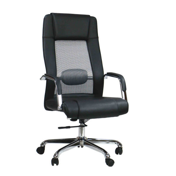 Aroma Office Chair