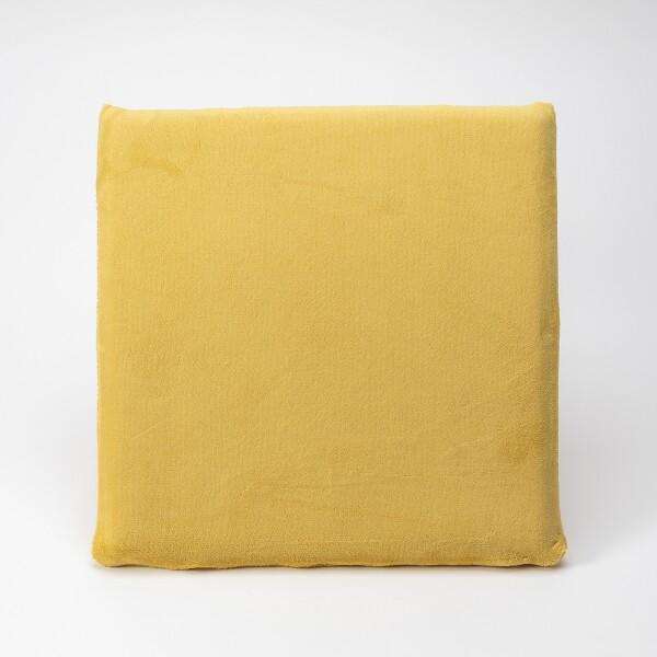 Howie Memory Foam Seat Cushion (Yellow)