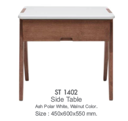 Philos Side Table In Ash Walnut Colour