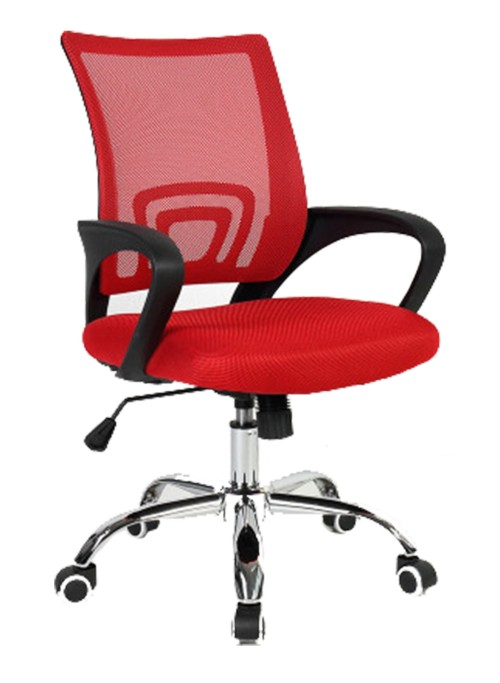 Wayner Office Chair (Red)